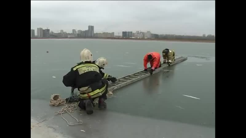 Татарстан. Методы и приёмы спасения людей, провалившихся под лёд, силами ФПС с п