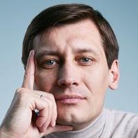 фотография Дмитрий Гудков