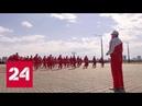 Россия Китай Все только начинается Документальный фильм Сергея Брилева Россия 24