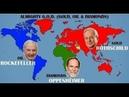 Кто такие РОТШИЛЬДы - Rothschild Co ?