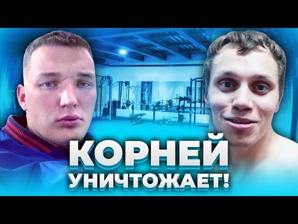 КОРНЕЙ ТАРАСОВ VS EDVARD BILL