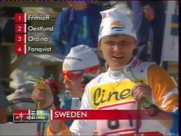Лыжные гонки. Чемпионат мира 1995. Тандер-Бей. Эстафета 4х5. Женщины