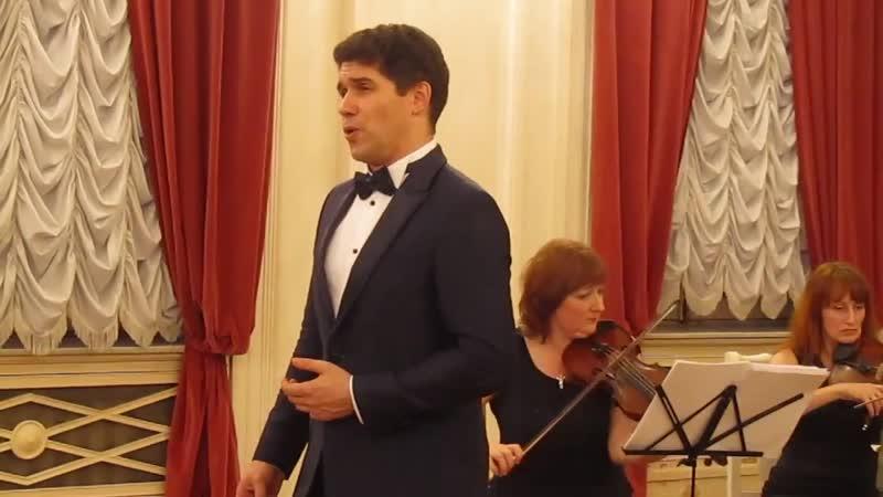 Александр Пахмутов Parlami damore, Mariu