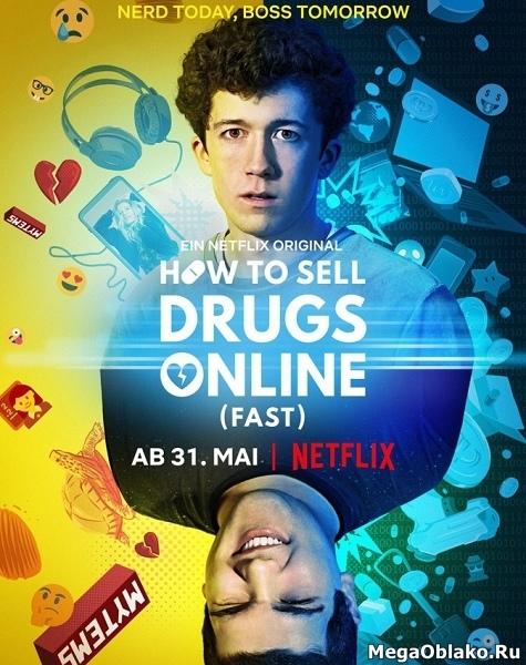 Как продавать наркотики онлайн (быстро) (1 сезон: 1-6 серии из 6) / How to Sell Drugs Online (Fast) / 2019 / ПМ (СВ Студия) / WEB-DLRip + WEB-DL (1080p)