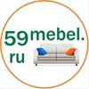Мебель Пермь - интернет магазин мебели