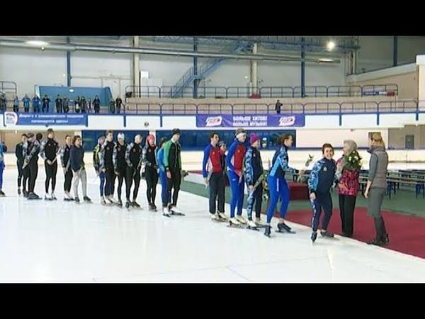 Чемпионат России по конькобежному спорту в Челябинске