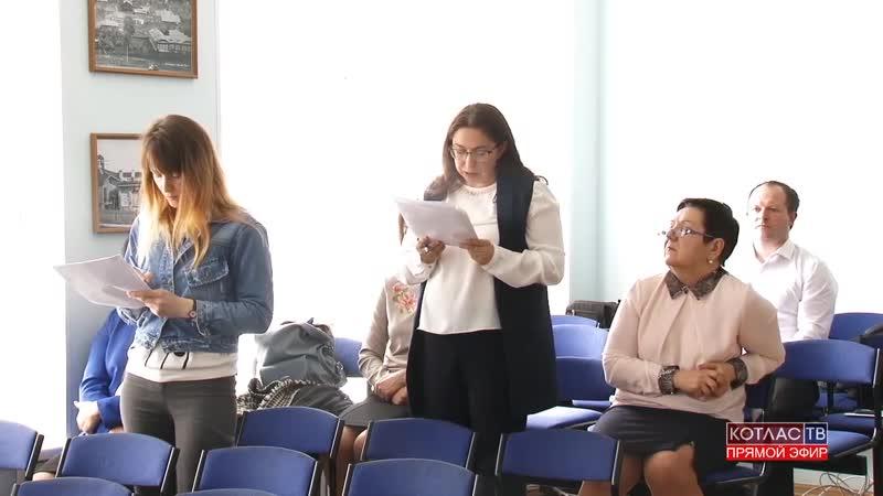 Реорганизация Домов Культуры в Котласе - сессия депутатов.