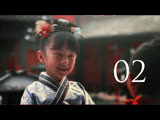 [RUS.SUB] - Легенда о Ми Юэ / The Legend of Miyue - 2/81 серия