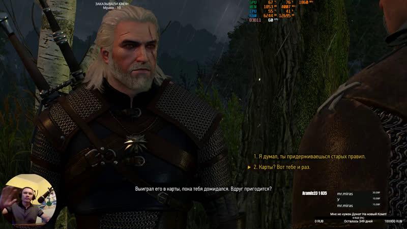 The Wither W3EE МОД Хардкор Жесть Сложно! как в Dark Souls
