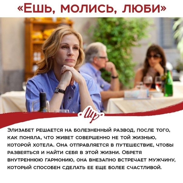 Подборка фильмов о курортных романах