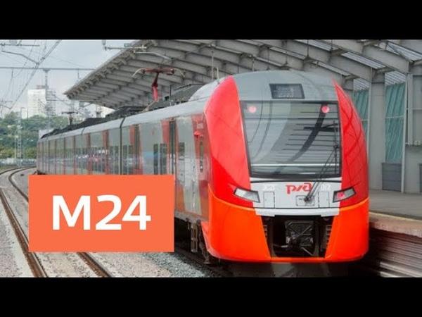 Строительство в деталях интеграция МЦК и железной дороги Москва 24