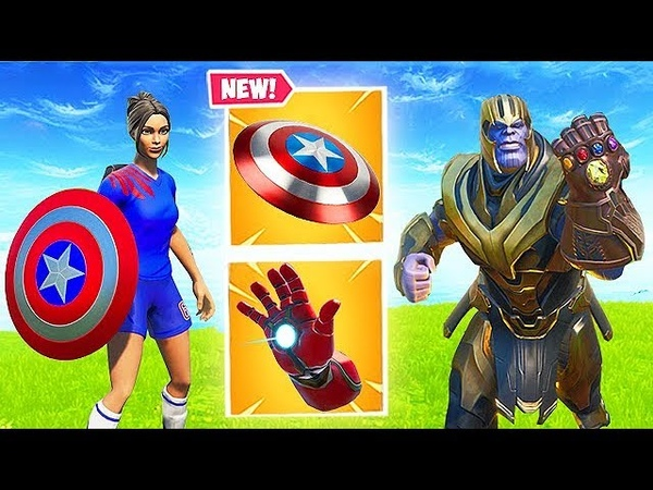 *NEW* AVENGERS MODE IS AMAZING Fortnite Funny Fails and WTF Moments 538
