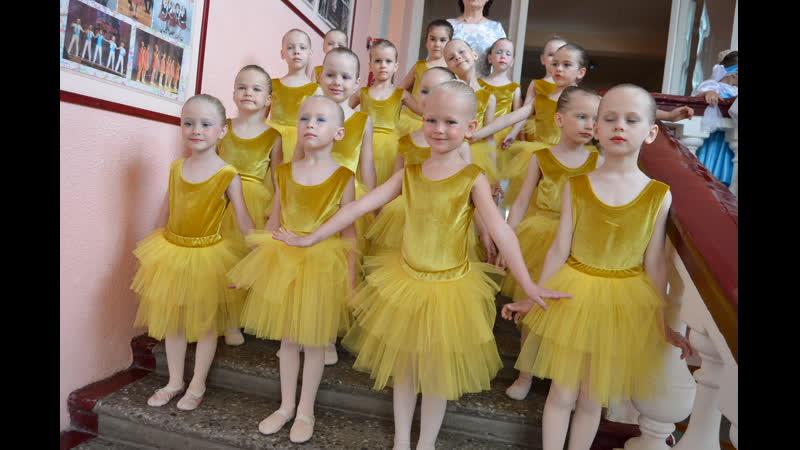 Модест Мусоргский Танец не вылупившихся цыплят