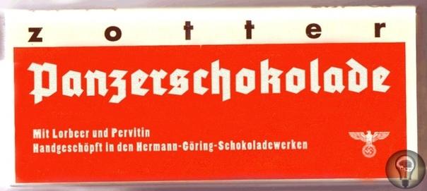 Психостимуляторы и наркотические средства на службе Третьего рейха