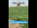 China manufacture UAV sprayer