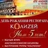 Центр развлечений Сити Молл   г.Новокузнецк