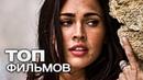 Дежурная аптека Farmacia de guardia 2 сезон 8 серия смотреть онлайн или скачать