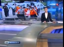 Вести Россия-1, 02.01.2015