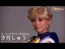 Sailor Moon Crystal S.3 eternal eternity MV (fanmade)