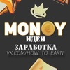 Money | Идеи заработка
