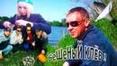 Рыбалка с бодуна / Бешеный клёв / и Гламурные рыбаки 18