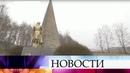В Орловской области открыли памятник одному из пионеров космонавтики Юрию Кондратюку.