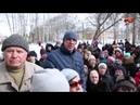 Стихийный митинг в Ярославле: «Мы, пенсионный мусор. Порвать в клочья!»