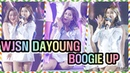 Fancam 190720 WJSN Boogie Up at LG V50 Road The World @ Dayoung