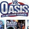 """Зал VR """"OASIS"""" г.Речица +37529)1-862-862"""