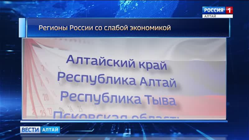 Виктор Томенко прокомментировал назначение куратора в Алтайский край