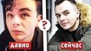 ЯРИК ЛАПА - Как Живет Сейчас!