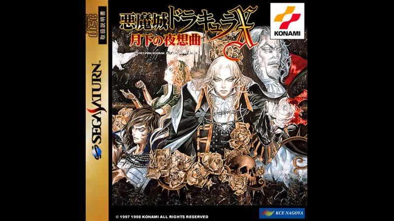 Castlevania: Symphony of the Night (Sega Saturn) - Maria - Firstrun - 5 часть