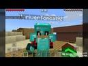 Битва втроём на двух майнкрафтерах - Битва ютуберов в Minecraft PE