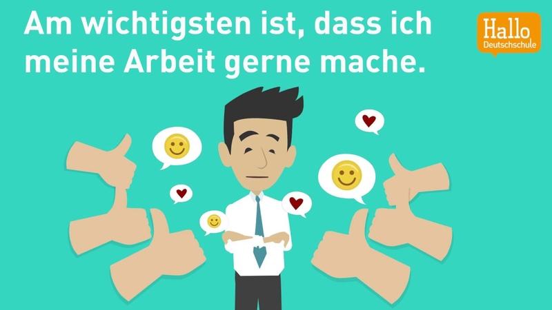 Deutsch lernen mit Dialogen / Lektion 55 / Nebensätze mit dass, weil, wenn / Arbeit und Beruf