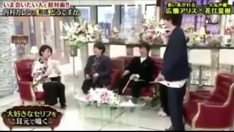 Hirose Alice fangirling over Hanae Natsuki