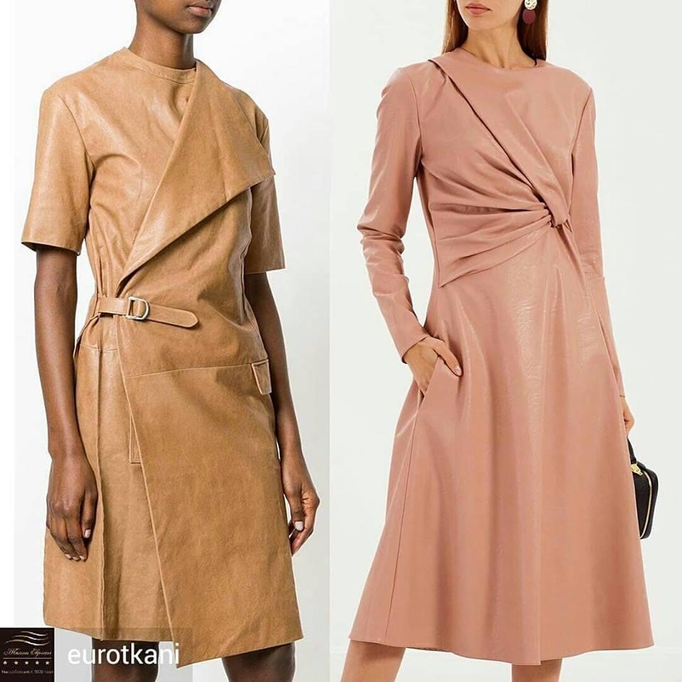 Кожаная одежда - один из главных модных трендов.