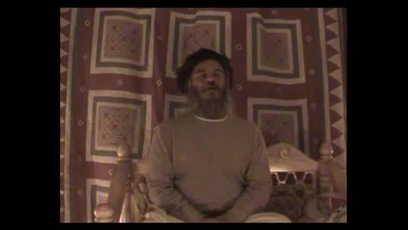 Гуру мантра. Часть 2. Сатсанг Дэв Дас Махараджа. 12.10.2011