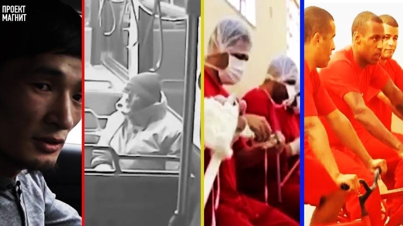 Зэки вяжут крючком Таксист нашел миллион Девушка спасла бездомного ХОРОШИЕ НОВОСТИ