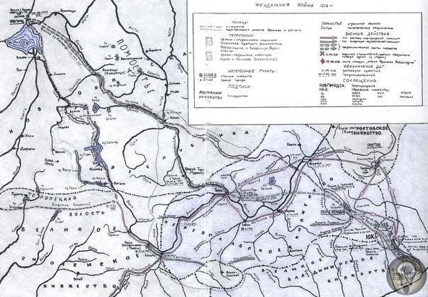 Самая кровопролитная битва в истории домонгольской Руси Битва на Липице между силами Великого Новгорода и Великого Княжества Владимирского унесла жизни по меньшей мере 10 тысяч человек. Период