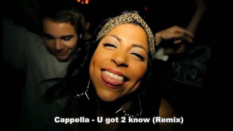 Cappella - U got 2 know (Remix)