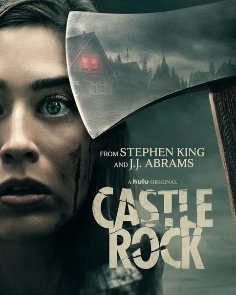 Лиззи Каплан на новом постере второго сезона мистического сериала «Касл-Рок»