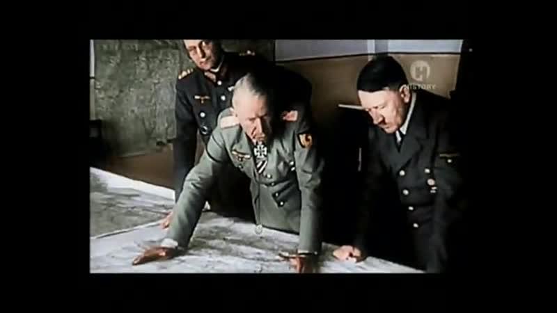 Вторая мировая война в цвете. 2 серия. 1.09.1939-22.06.1940. Завоевание континентальной Европы (Молниеносная война)