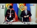Трамп в ЯРОСТИ! Встреча Путина и Моралеса зачем Боливия ДРАЗНИТ США! Политика сегодня