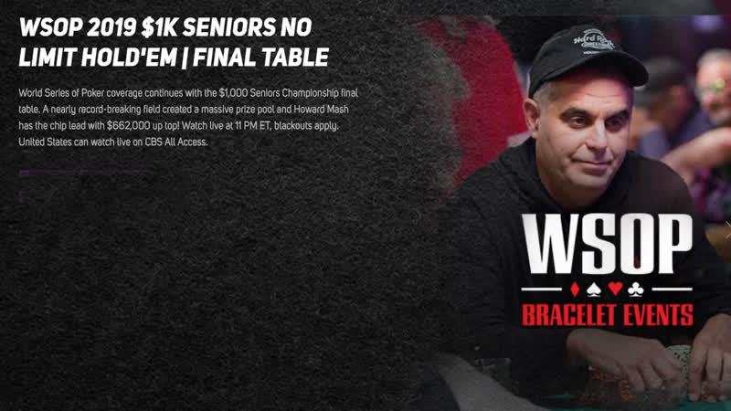 WSOP 2019 32 $1K SENIORS 50 NLHE 06:00 MSK