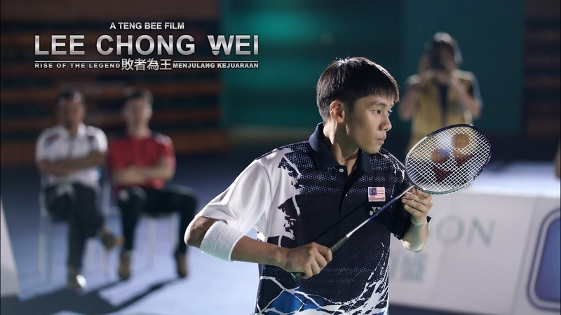 LEE CHONG WEI Official Trailer (Coming Soon)