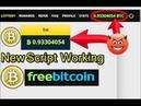 Freebitcoin hack 10000 roll 2019 New version
