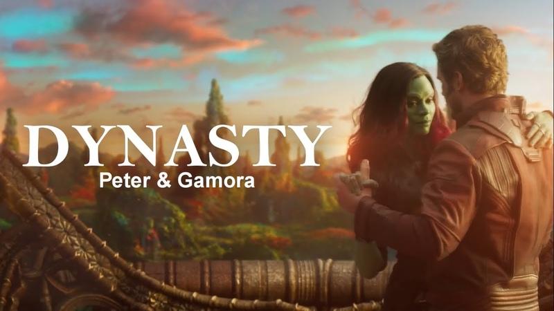 Peter Gamora || Dynasty