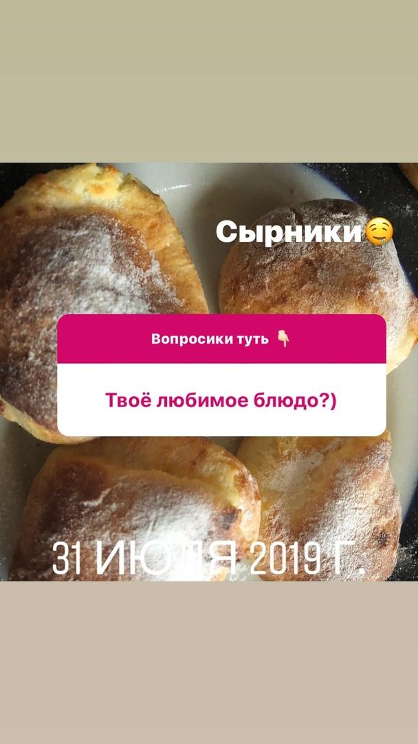https://pp.userapi.com/c853428/v853428934/c3a3b/g3lYi81a778.jpg