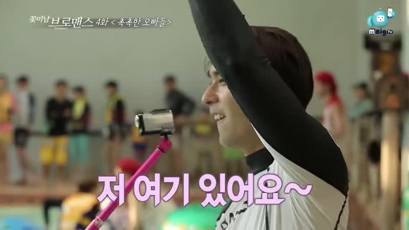 Lee Ki Kwang Son Dong Woon Celeb Bros EP4. Moisturized Brothers