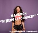 Katya Vix фотография #7